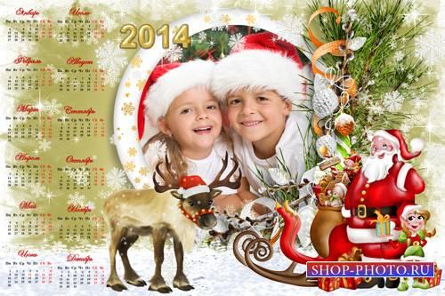 Календарь - рамка на 2014 год - Встречаем Новый год
