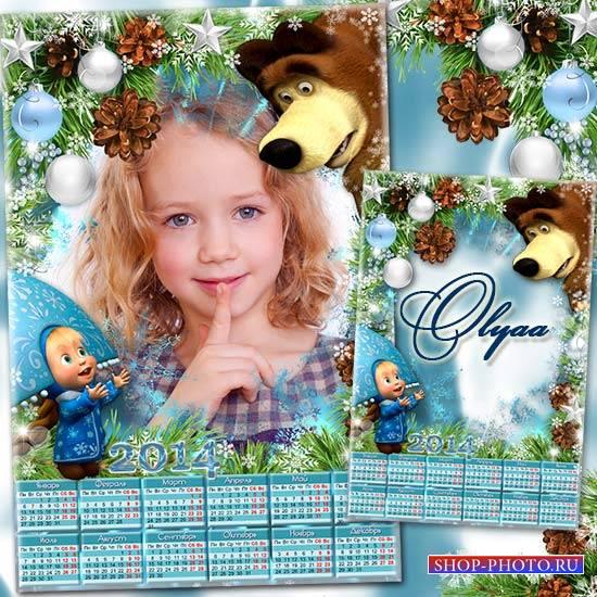 Детский праздничный календарь - Новый год 2014 с Машей и Мишей