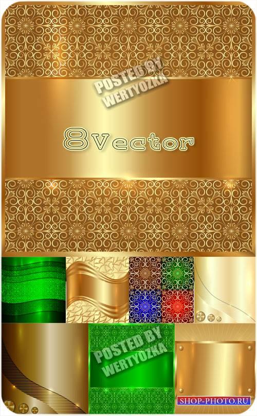 Золотые и блестящие цветные фоны - вектор