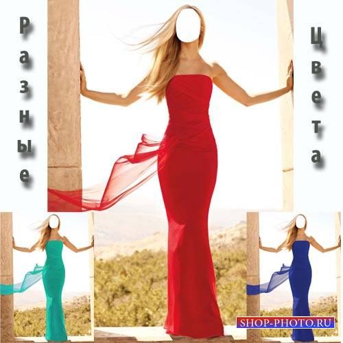 Шаблон для фотомонтажа - Стройная девушка в платье разнообразных цветов