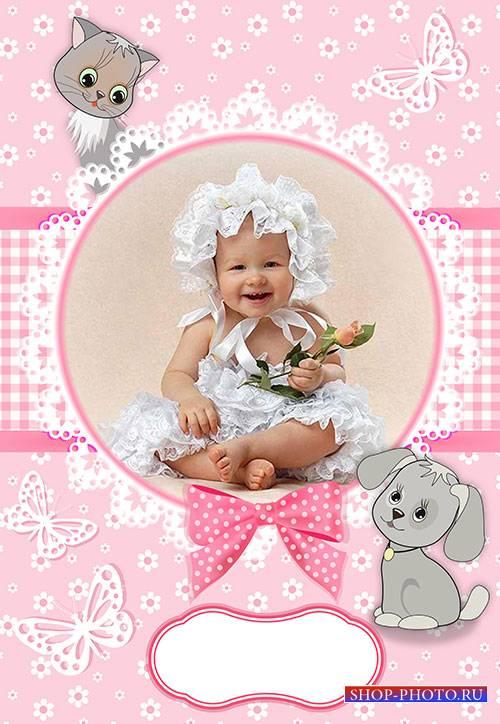 Детская фото рамка Наша малышка с забавным щенком и котенком