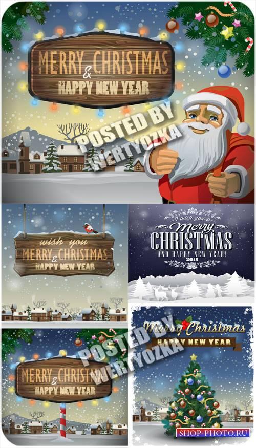 Рождественские винтажные векторные фоны с сантой и елочкой