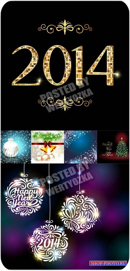 Векторные рождественские фоны 2014 с шарами и елкой