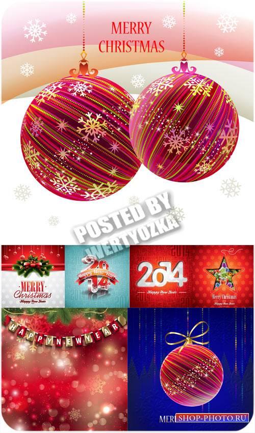 Рождественский векторный клипарт с сверкающими шарами