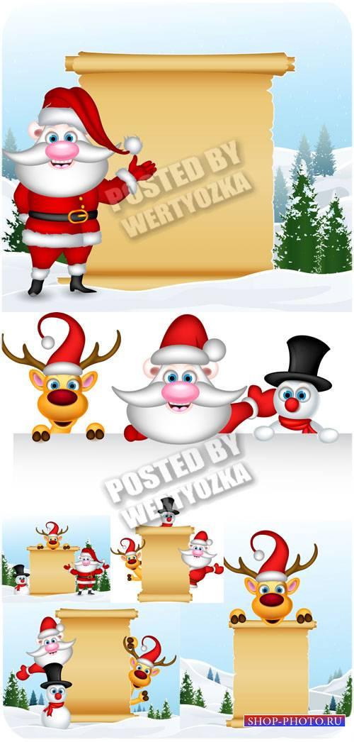 Санта, олень и снеговик с плакатами - вектор