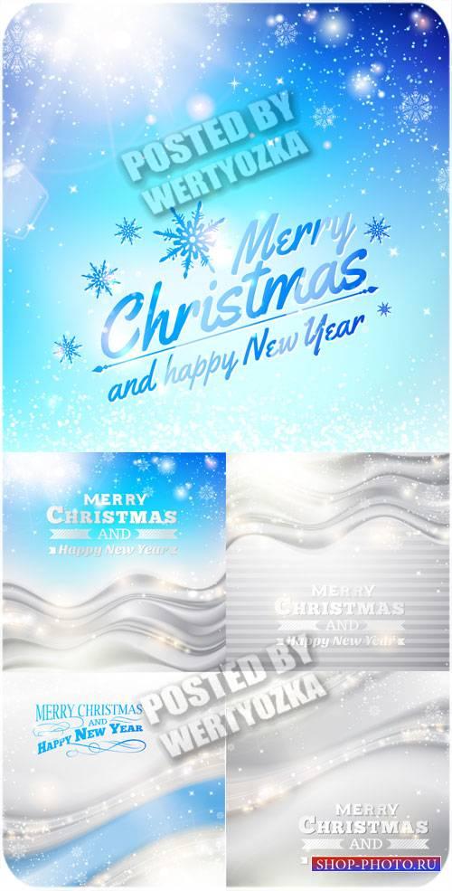 Рождественские голубые и серебристые фоны - вектор