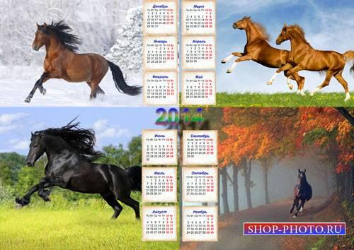 Календарь на 2014 год - Четыре сезона с лошадьми