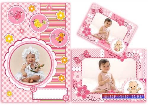 Мягкие нежные и красочные Фотошоп рамочки для малышей