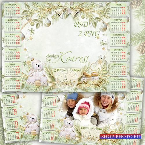 Новогодний календарь-рамка для фото - Серебристая зима, белый снег искрится