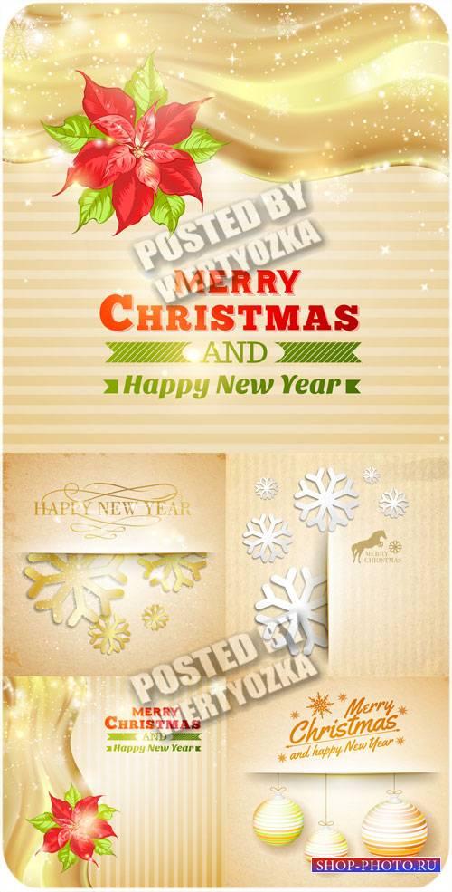 Рождественские золотые фоны с цветами и снежинками - вектор