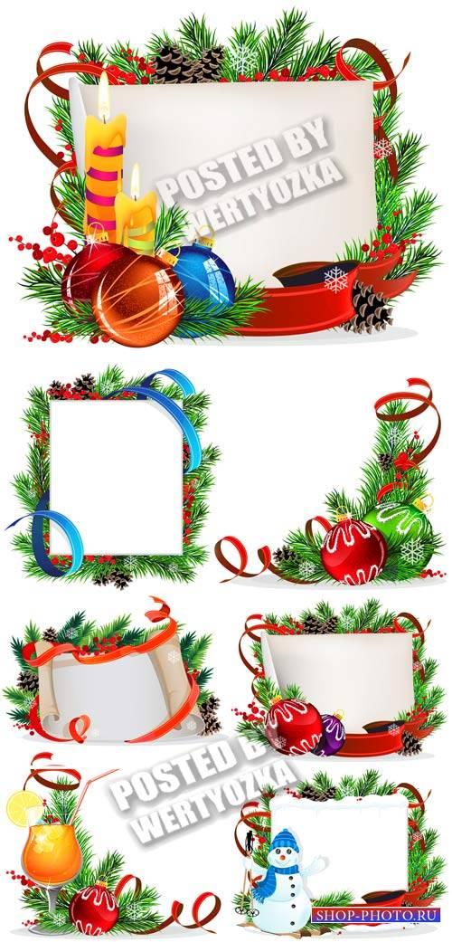 Рождественские свитки и композиции с елочкой - вектор