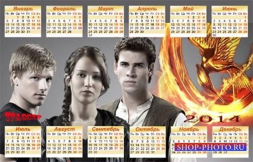 Календарь на 2014 год и 2015 год - Голодные игры, и вспыхнет пламя 2