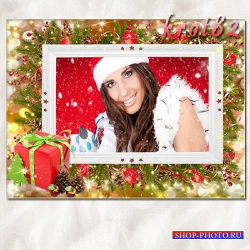 Новогодняя рамка с подарком - Снег кружиться за окном, Новый год приходит в ...