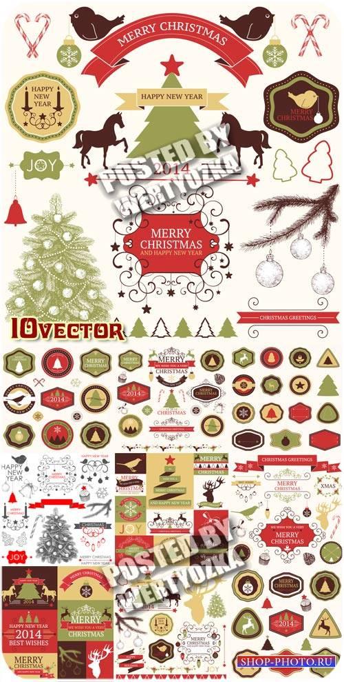 Рождественская елка, лошадки, векторные этикетки и фоны