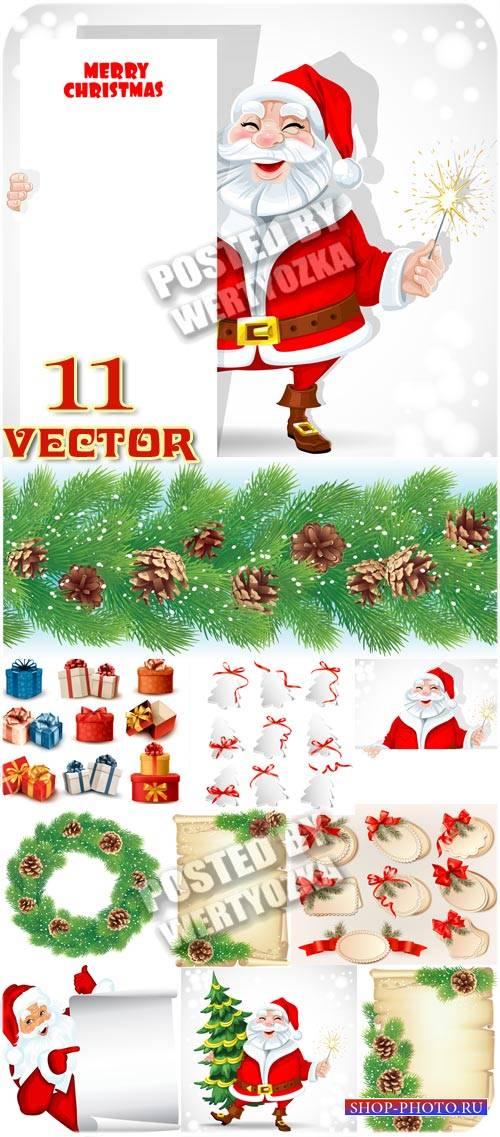 Санта-Клаус, елки с шишками, подарки, этикетки, векторные фоны