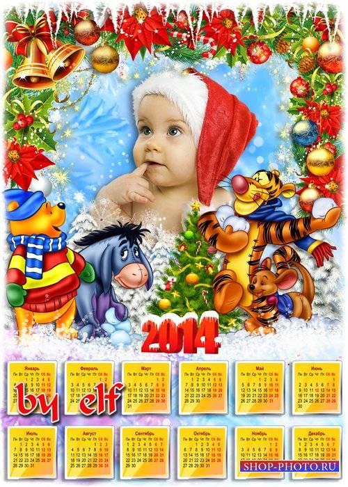 Календарь на 2014 год с вырезом для фото - Винни Пух и его друзья