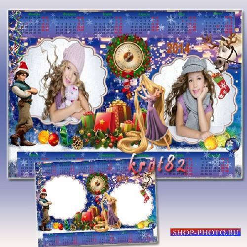 Календарь на 2014 год для девочки с героями мультфильма Рапунцель