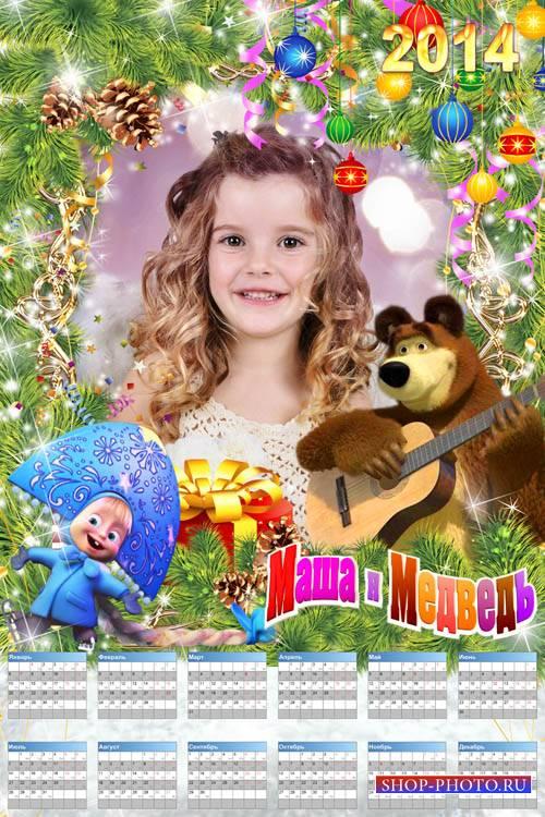 Календарь - рамка на 2014 год - Маша и медведь