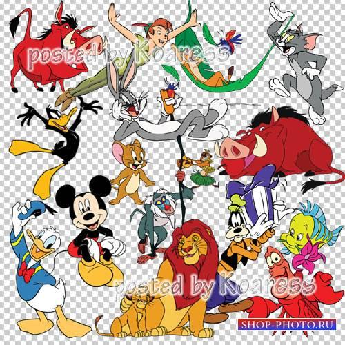 Png клипарт на прозрачном фоне для фотошопа - Герои мультфильмов Уолта Дисн ...