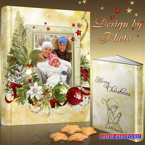 Рождественская фотокнига - Ёлка золотом сверкает