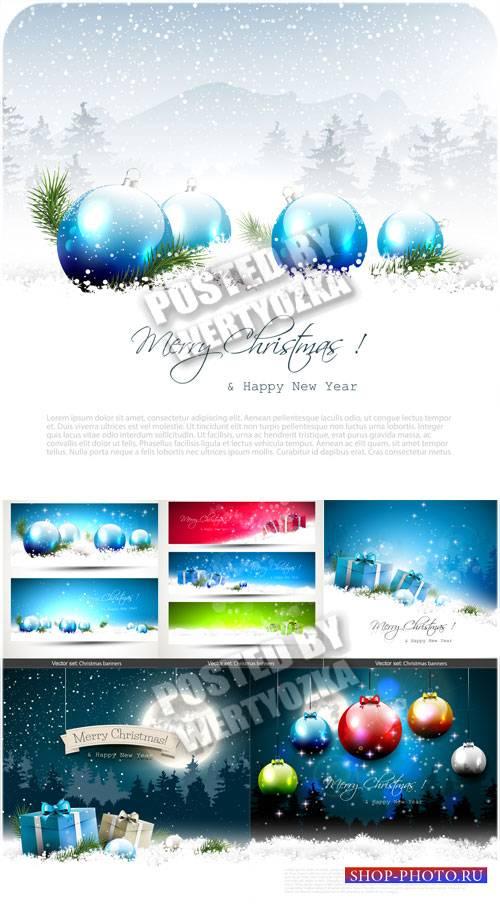 Векторные фоны и баннеры с новогодними шарами и подарками