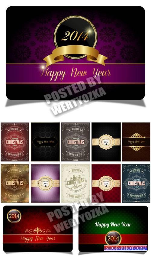 Стильные новогодние векторные карточки 2014