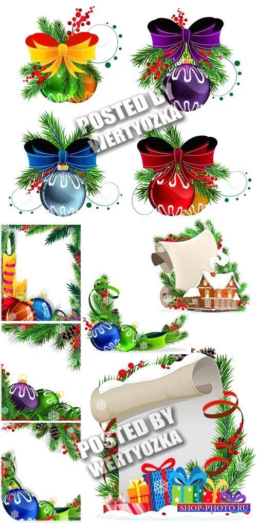 Новогодние векторные рамки, шары, елка, подарки