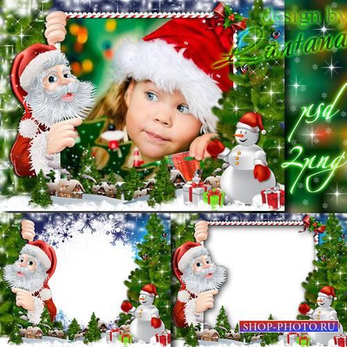 Детская рамочка - Дед Мороз на елке нашей самый главный из гостей