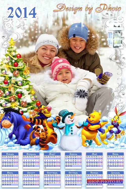 Календарь - рамка на 2014 год - Винни Пух и друзья