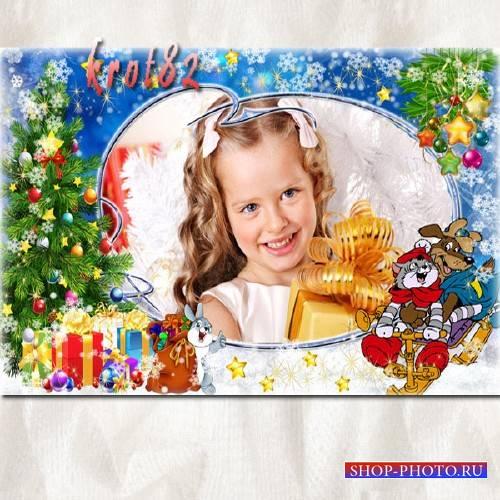 Новогодняя рамка для фото с героями мультфильма Трое из Простоквашино