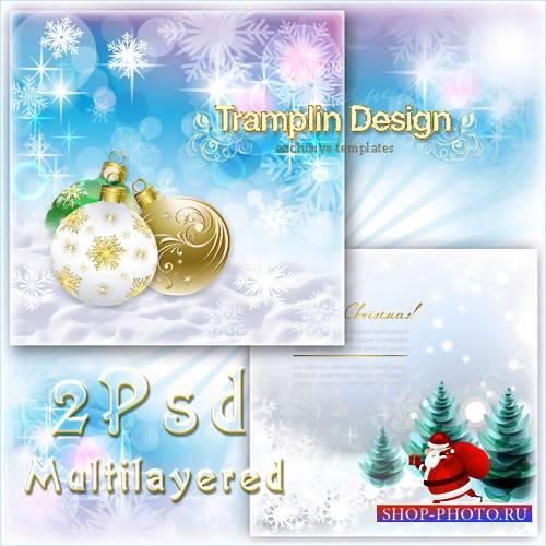 Новогодние Psd исходники – Праздничные шары и Дедушка Мороз