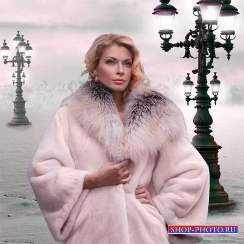Шаблон  женский - Ледяное безмолвие