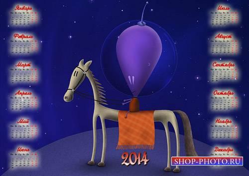 Календарь - Космический наездник на лошадке