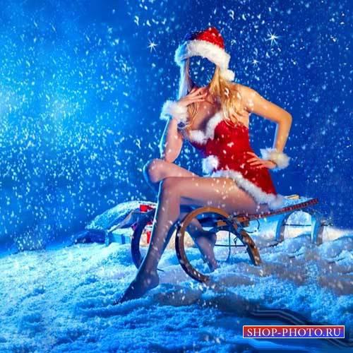 Шаблон для фотомонтажа - Снегурочка на санях под снегом