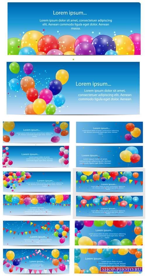 Праздничные баннеры с воздушными шариками - сток вектор