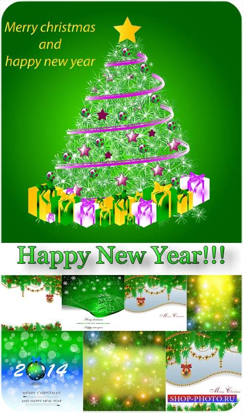 Новогодняя елка, векторные фоны 2014