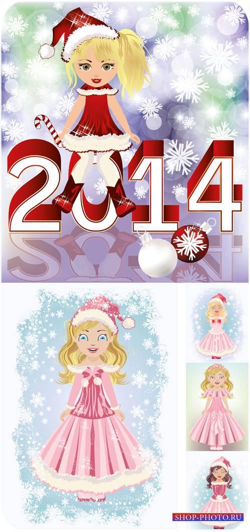 Новый год 2014 и снегурочки - сток вектор