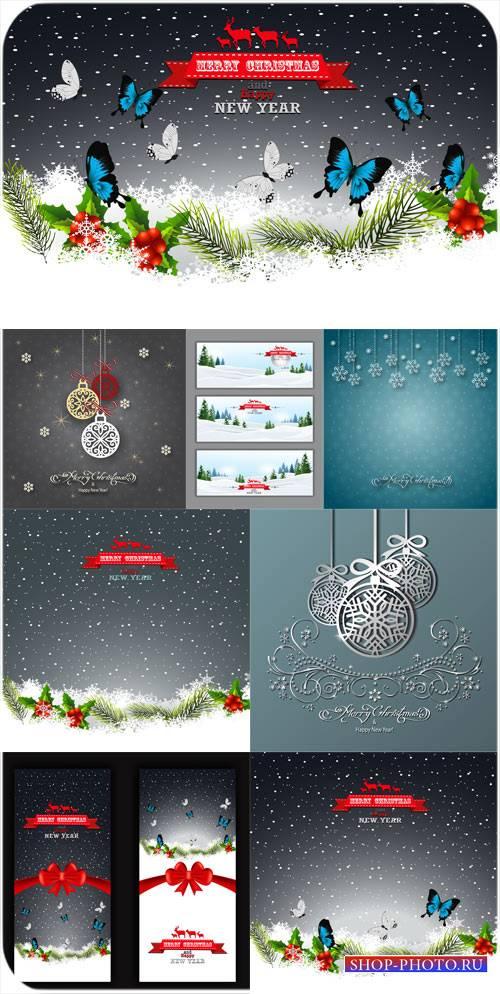 Рождественские векторные фоны с бабочками