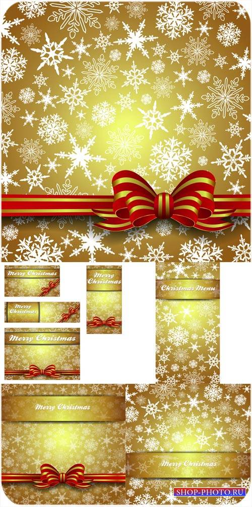 Золотые рождественские векторные фоны с снежинками