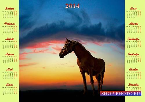 Календарь на 2014 год - Лошадка на красивом закате