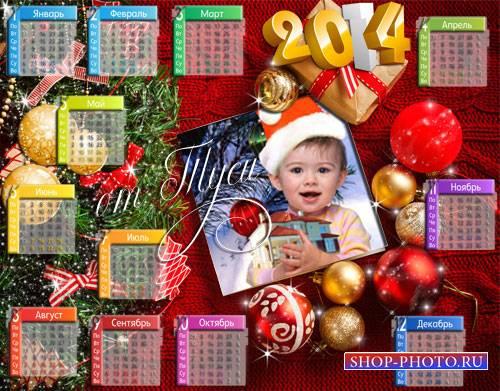 Рамка с календарём к Новому Году - Он приходит каждый год - весёлый праздни ...