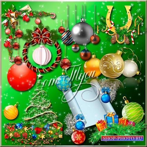 Клипарт - Новогодние композиции
