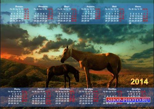Календарь - Две лошади стоят на поляне