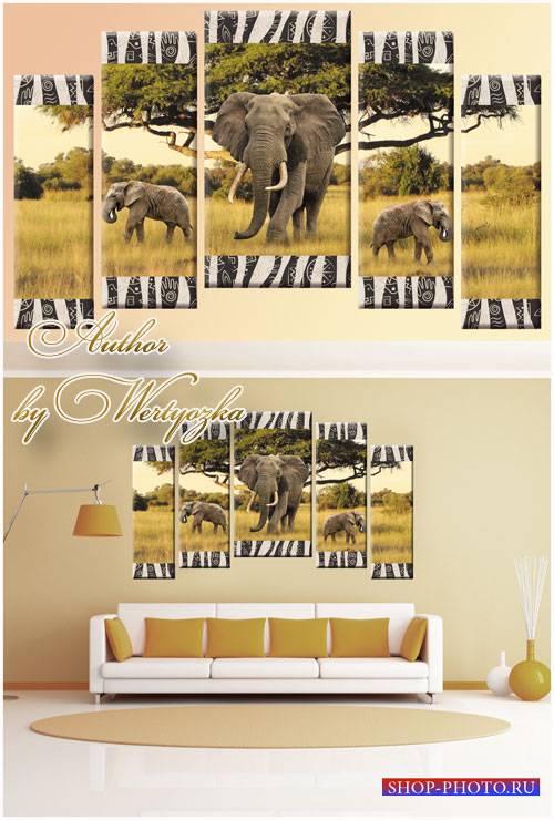 Psd исходник полиптих - Слоны у большого дерева