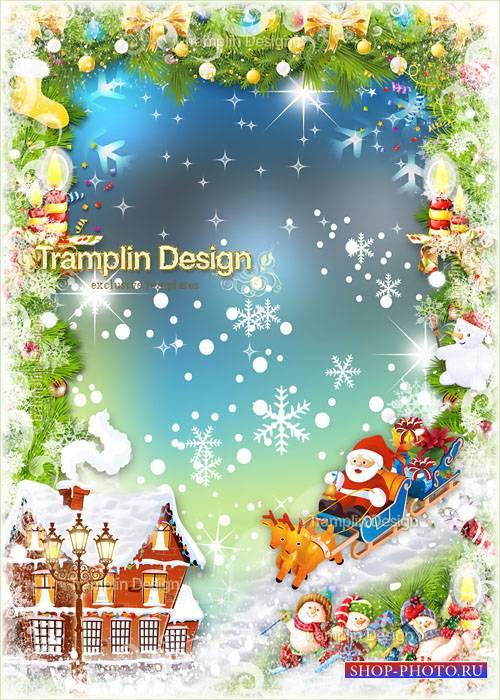 Новогодняя рамка – Дед Мороз спешит на елку