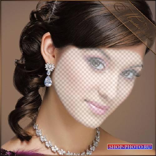 Женский шаблон для photoshop - Влюбленный взгляд