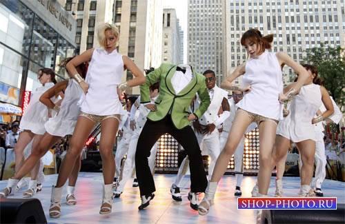 Шаблон для фото - Танцуем gangnamstyle