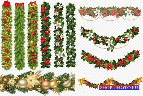 Клипарт - Новогодние подвески для украшения на прозрачном фоне PSD