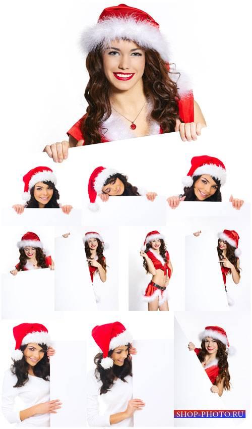 Новогодние девушки с плакатами - сток фото