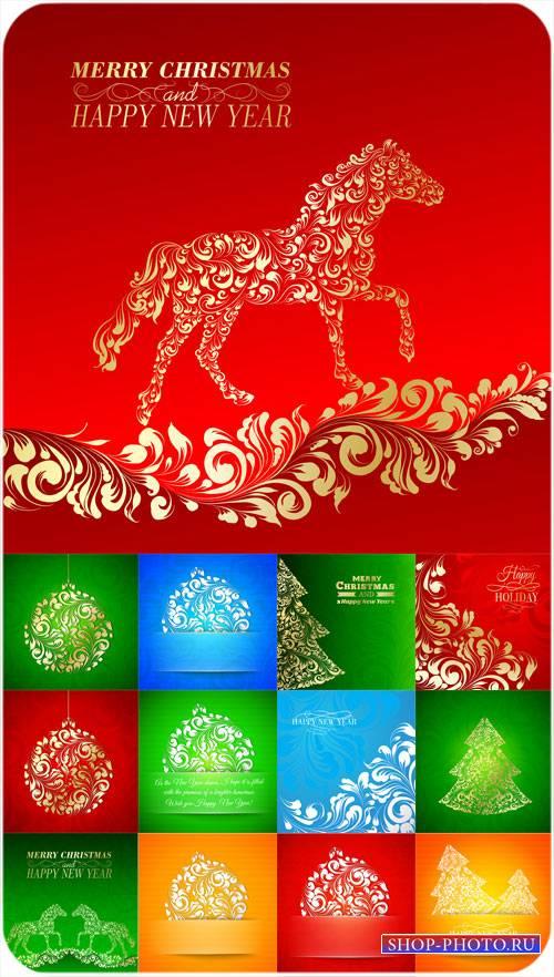 Новый год 2014, векторные фоны с шарами и лошадками